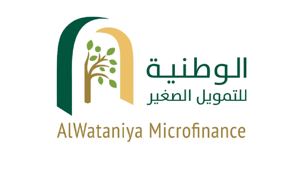 AlWataniya Microfinance